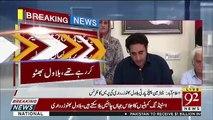 Bilawal Bhutto Zardari Complete Press Conference | 9 July 2019