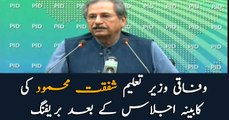 PTI Leader Shafqat Mehmood Press Conference After Cabinet Meeting