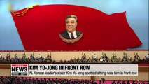 No clear proof Kim Jong-un's sister given new power: S. Korea