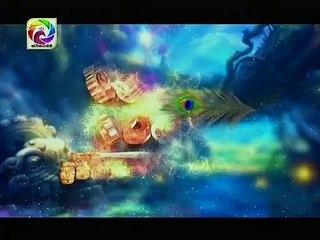 Maharaja Kansa (338) - 09-07-2019