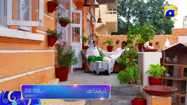 Darr Khuda Say  Digital Promo  Sana Javed  Imran Abbas  Har Pal Geo