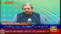 Headlines | ARYNews | 2000 | 9 July 2019