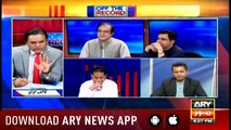 Off The Record | Kashif Abbasi | ARYNews | 9 July 2019