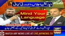 Headlines   ARYNews   2100   9 July 2019