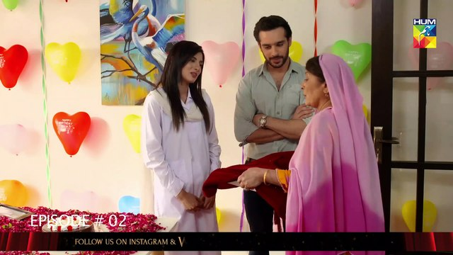 Main Khwab Bunti Hon Episode 2 HUM TV Drama 9 July 2019
