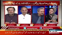 How Much Asif Zardari And Nawaz Sharif Spend On Their Foreign Visits - Shafqat Mehmood Tells