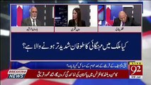Haroon Rasheed Response On IMF's Condition To Implement FATF's 27 Point Action Plan..
