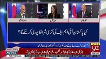 Haroon Rasheed Telling How PM Imran Khan Should Motivate The Nation..