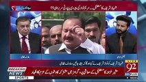 PTI's Graph Is Going Down-Arif Nizami