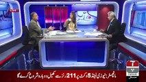 Already Ek Inquiry Underway Hai Khawaja Asif Ke Khilaaf Aur Unke Lie Achi Khasi Mushkilaat Paida Hosakti Hain.. Rauf Kalsra Reveals