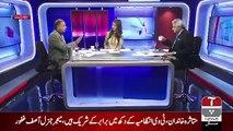 Rauf Klasra Response On Exdpenditures Of Ex Govts On Foreign Visits..
