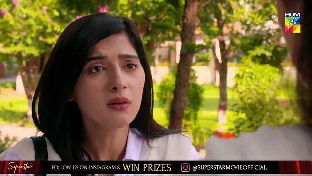 Main Khwab Bunti Hon Episode #02 HUM TV Drama 9 July 2019