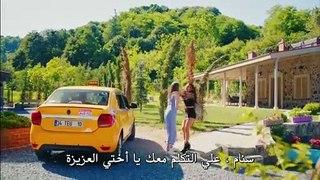 مسلسل طائر الصباح الحلقة 47 قسم 1 مترجمة للعربية