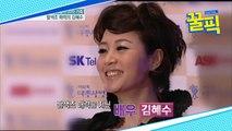 김혜수, 다둥이 스타★가족? 5남매 축복받은 유전자