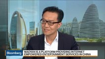 China's Top Movie Ticketing App Forms Alliance With Tencent