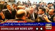 Headlines ARYNews 1000   10th July 2019