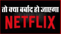 Netflix Vs Disney: Netflix simply cannot win this war
