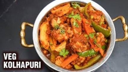 Veg Kolhapuri Recipe - Restaurant Style Veg Kolhapuri - Mix Vegetable Sabzi Recipe - Tarika