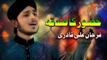 Huzoor Ka Sadqa - Farhan Ali Qadri New Naat 2019 - New Naat, Humd, Kalaam 1440/2019