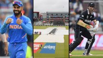 ICC Cricket World Cup 2019: If Play Stop Due To Rain In Reserve Day India Will Enter Into Finals
