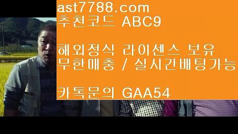 midas hotel and casino ソ 바카라사이트◼  ast7788.com ▶ 코드: ABC9 ◀ 캬툑 GAA54  스포츠토토하는법◼레알마드리드리그 ソ midas hotel and casino