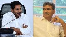 జగన్ పై సెటైర్లు వేసిన టీడీపీ ఎంపీ కేశినేని నాని || Kesineni Nani Tweet On CM Jagan || Oneindia