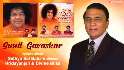 Legendary Cricketer Sunil Gavaskar expressing his views on Sathya Sai Baba's Albums