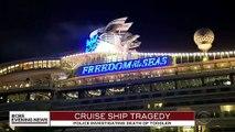 Une fillette de 18 mois, en voyage avec son grand-père, tombe par la fenêtre du 11e étage d'un énorme bateau de croisière et se tue! - VIDEO