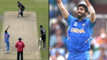 ICC Cricket World Cup 2019 : Bumrah Bowled Most Maiden Overs In World Cup 2019 || Oneindia Telugu