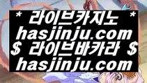 카지노모음  ン 카지노추천 - ( ↘【 http://jasjinju.blogspot.com 】↘) -바카라사이트 실제카지노 실시간카지노 ン  카지노모음