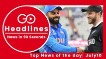 Top News Headlines of the Hour (10 July, 4:30 PM)
