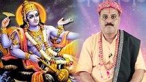 Devshayani Ekadashi: देवशयनी एकादशी पर जानें शुभ मुहूर्त और महत्व | Boldsky