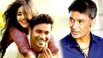 Ennai Nokki Paayum Thotta release date  ஒரு வழியாக படம் திரைக்கு வரப்போகிறது - வீடியோ