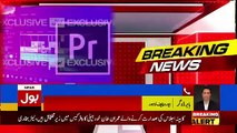 Maryam Nawaz Ki Janib Se Leak Video Ki Forensic Report Samne Agayi