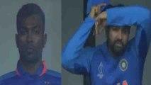 World Cup 2019: Indian Dressing Room was tensed as Batsmen struggled on Field । वनइंडिया हिंदी