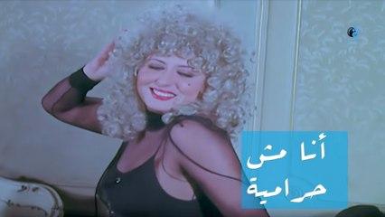 Ana Mesh Haramia Movie فيلم انا مش حرامية