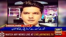 Headlines | ARYNews | 1800 | 10 July 2019