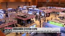 2019 Unmanned System World Congress kicks off on Wednesday to promote future technologies