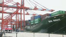 S. Korea, U.S. to discuss Japan's trade restrictions