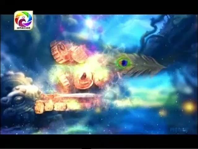 Maharja Kansa (325) -10-07-2019 Thumbnail