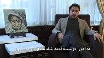 """أحمد شاه مسعود لا يزال """"أيقونة"""" أفغانية"""