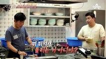 ★명품 쫄면★에 곁들일 일식 황태자 김호영 셰프의 오이 절임 만들기!