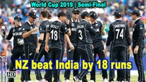 World Cup 2019 | Semi-Final | NZ beat India by 18 runs