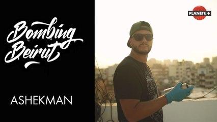 Bombing Beirut - épisode 6 : Ashekman