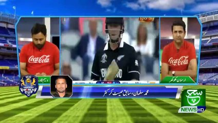 Cricket World Cup 2019 09 July 2019 Suchtv