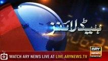 Headlines | ARYNews | 2200 | 10 July 2019