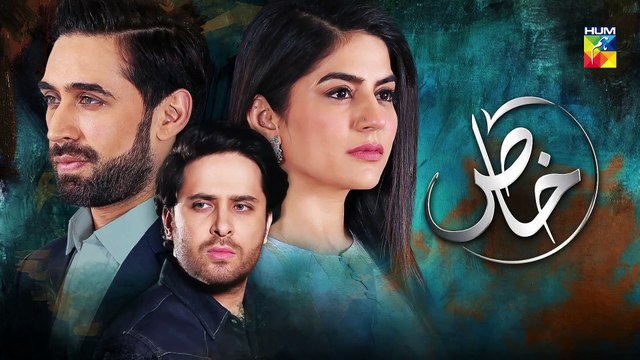 Khaas Episode 13 Promo HUM TV Drama
