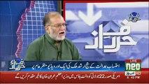 Orya Maqbool Jaan Response On Mariyam Nawaz Tweets..