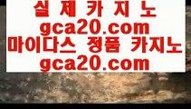 도박돈따기  セ 카지노사이트 ( ▣ 7gd-114.com ▣ ) 카지노사이트 セ  도박돈따기