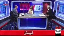 Shahbaz Sharif Se NAB Hukkam Ne Kia Pucha Aur Unho Ne Kia Jawaab Die.. Rauf Klasra Telling Inside News